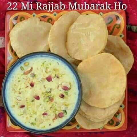 Pin by malik salmin on e h msk pinterest explore krishna janmashtami south indian foods and more forumfinder Images
