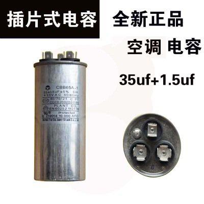 Cbb65 35 1 5uf 450v Capacitor Air Conditioner Capacitor Air Conditioner Capacitor Home Appliances Conditioner