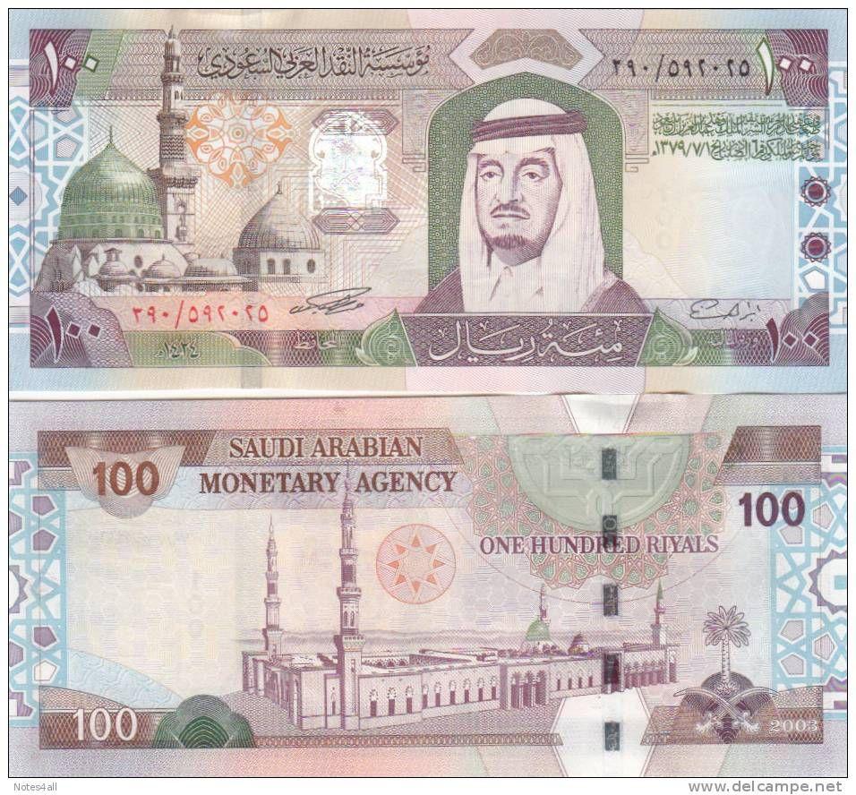 Saudi Arabia One Riyal Uncirculated