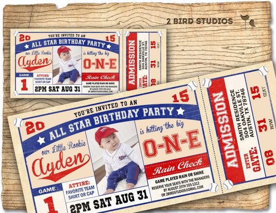 baseball invitation baseball birthday invite baseball ticket