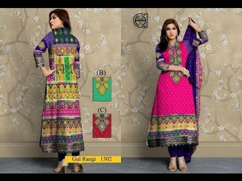 Dress fashion 2018 in pakistan