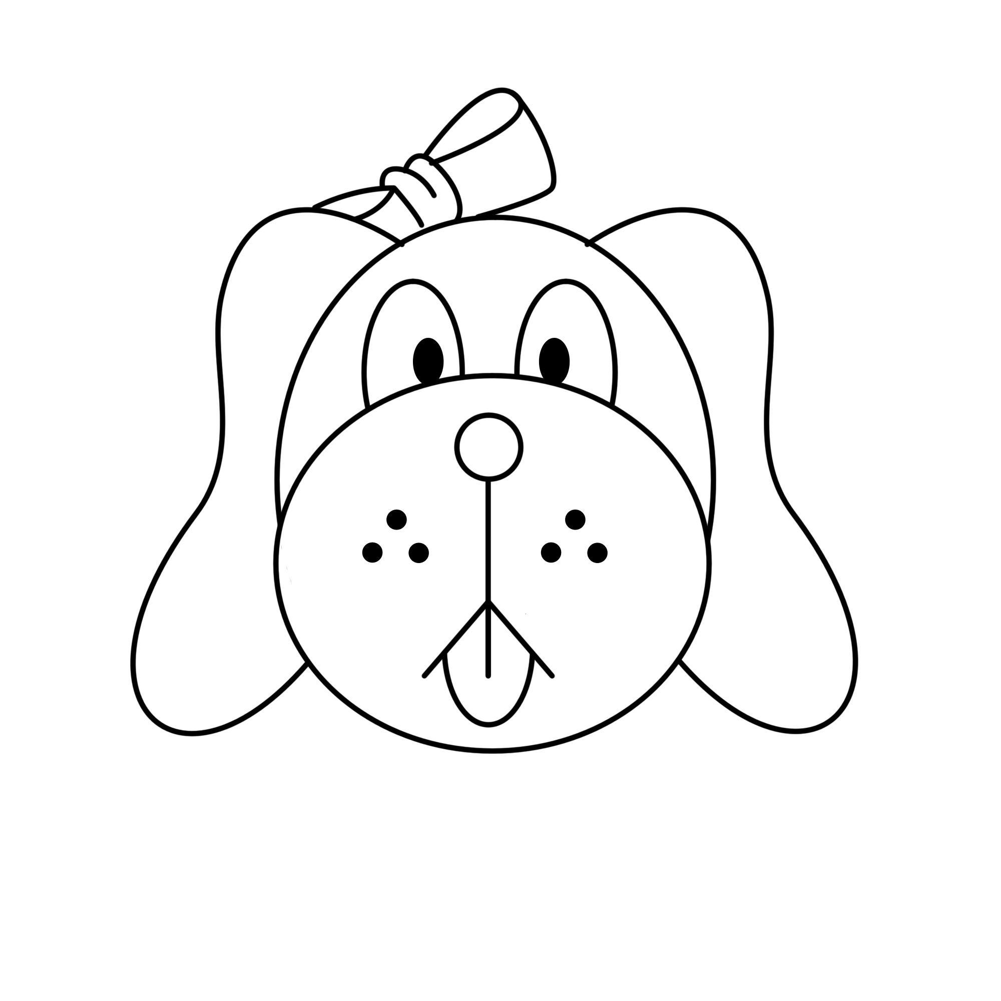 Draw A Dog Face