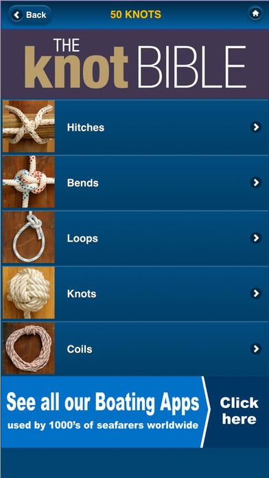 The Knot Bible app is your one-stop guide to ty… | Safe