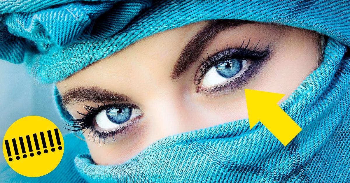 Curiosidades sobre los ojos