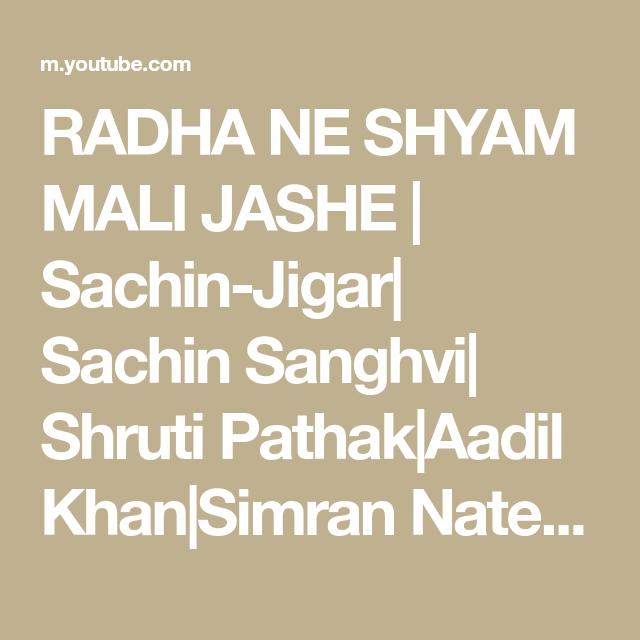 Radha Ne Shyam Mali Jashe Sachin Jigar Sachin Sanghvi Shruti Pathak Aadil Khan Simran Natekar Youtube Garba Songs Music Songs Songs