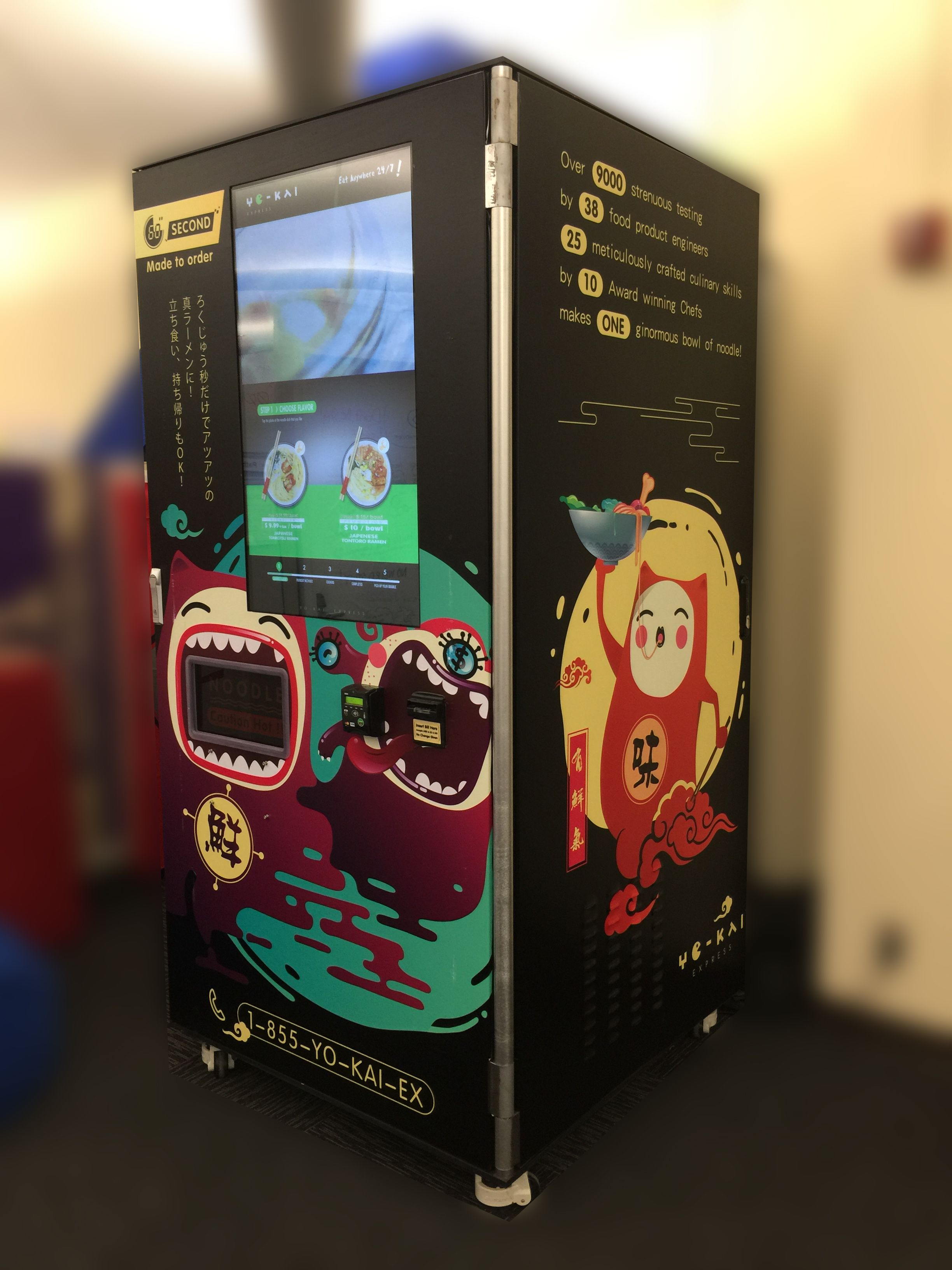 Yo-Kai Express Smart Ramen Vending machine in Sunnyvale ...