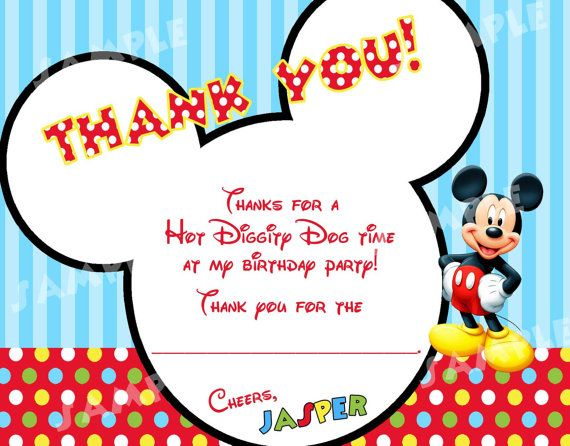 Printable Modern Mickey Mouse Thank You Cards Mickey Mouse Cupcakes Birthday Party Cupcake Toppers Diy