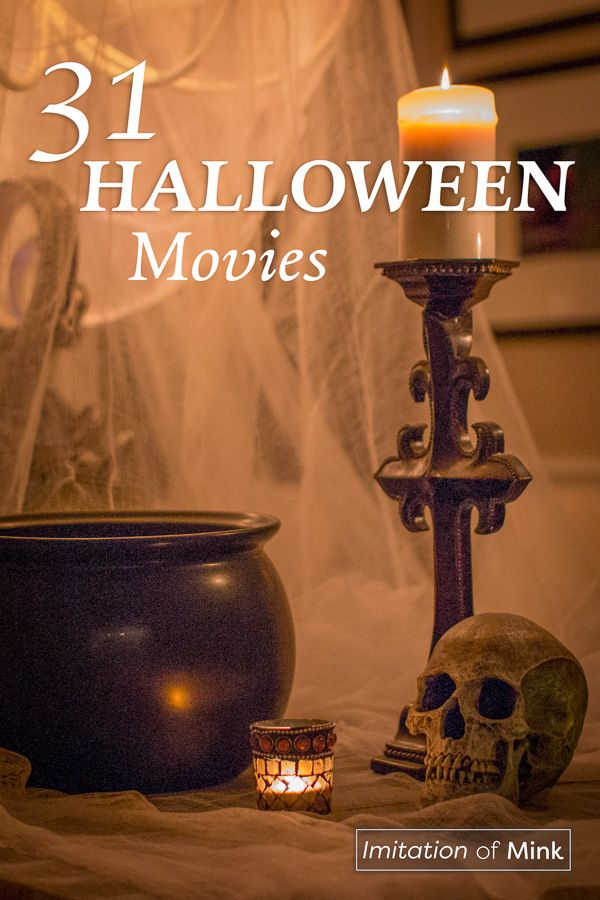 Here's my spooky Halloween movies list for 2016 -- one for each night in October.
