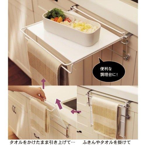 ふきん掛けにもなる一時置き調理台 キッチン 収納 引き出し 収納