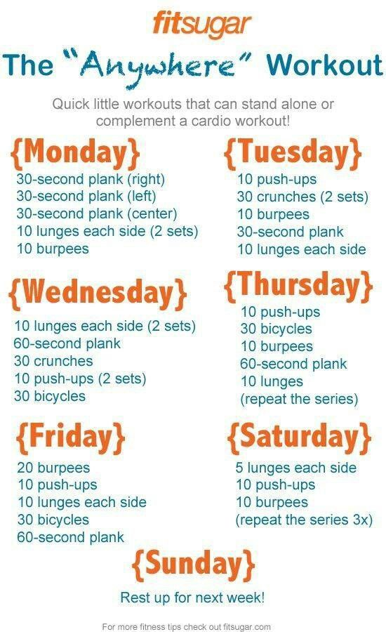 Anywhere Workout Monday Through Sunday