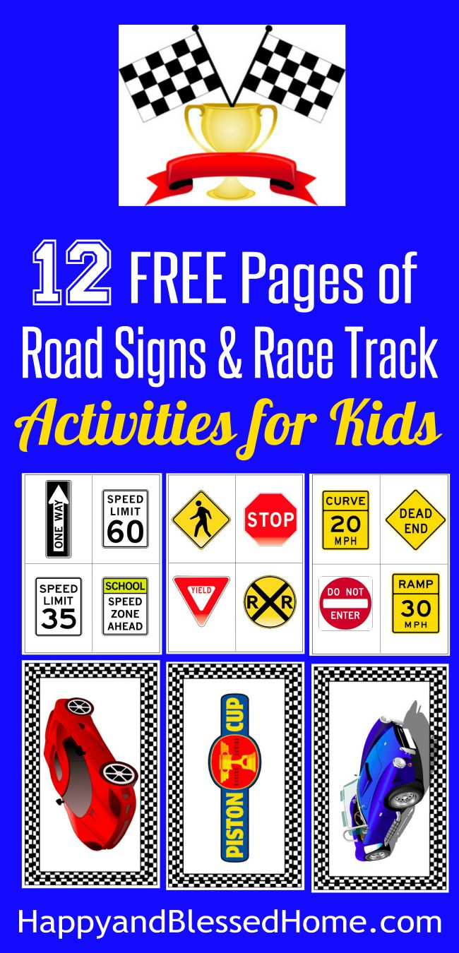 Race car printables with diy checkered flag and race track play mat