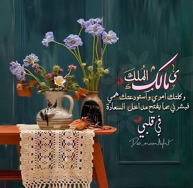 Instagram Photo By تصاميمي ورمزيآتي Jun 7 2016 At 7 00am Utc Islamic Art Pattern Short Inspirational Quotes Islamic Art