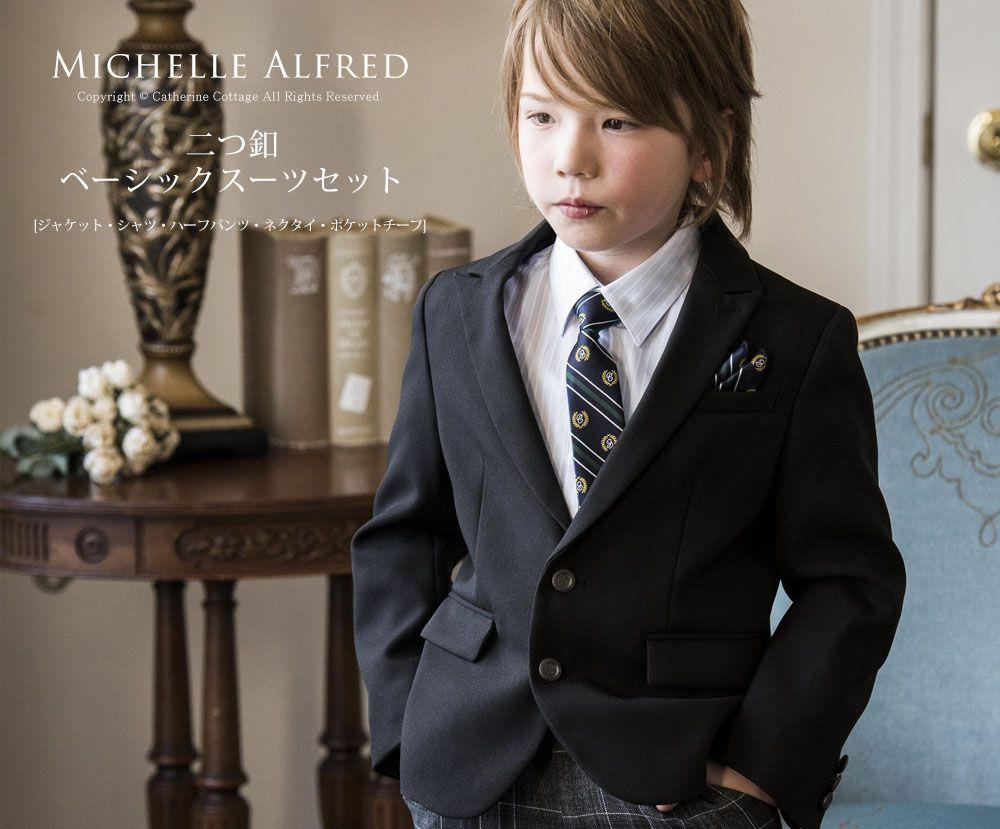 入学式 男の子 子供服 入学式 男の子 子供ドレス スーツ 黒