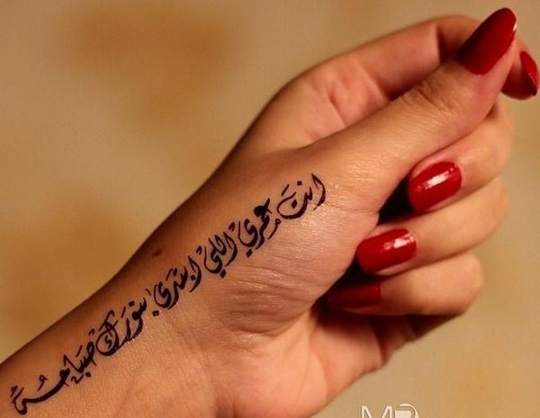 New Tattoos Tattoos Henna Tattoo