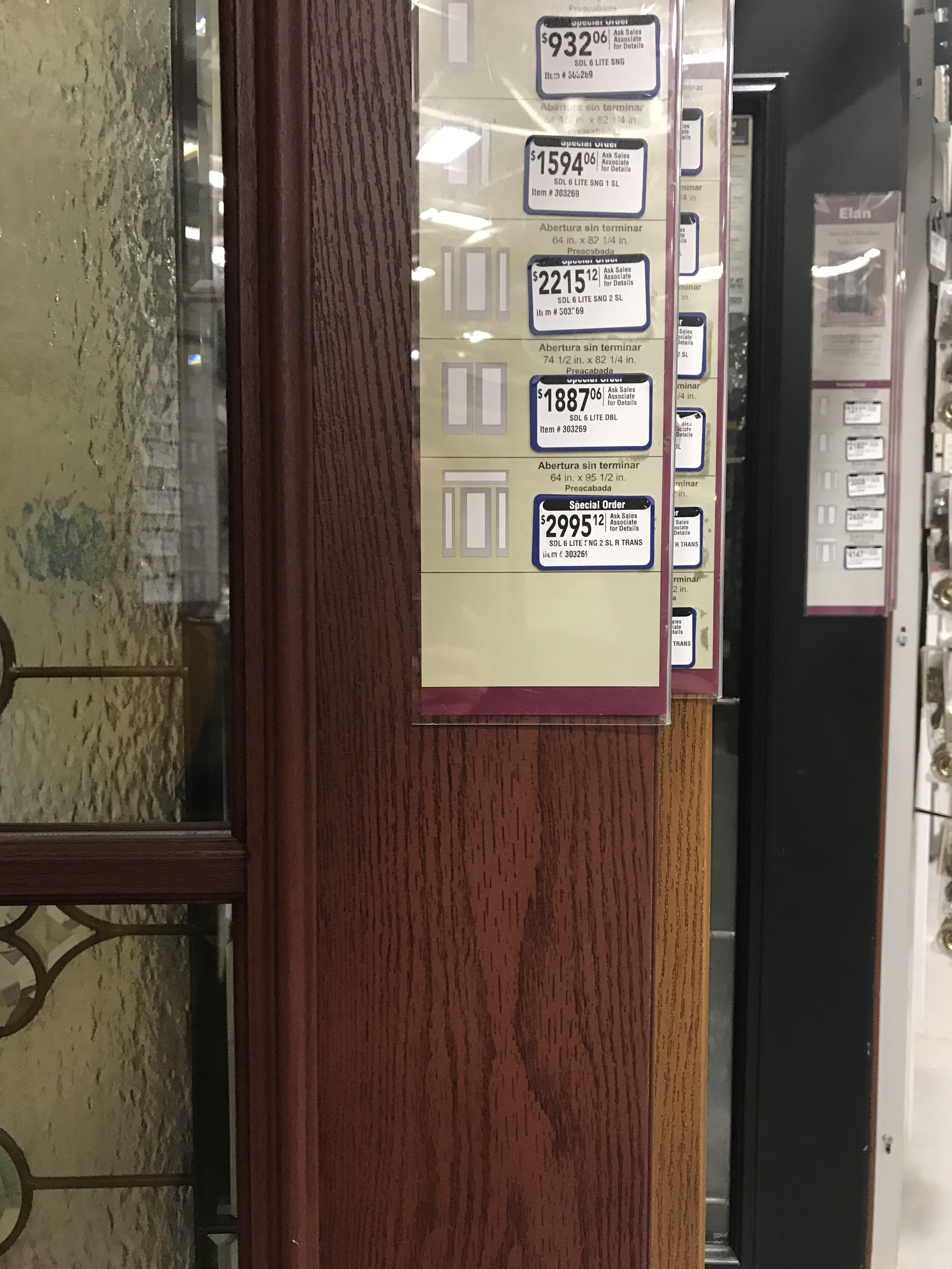 Order Lowes Special Doors Interior