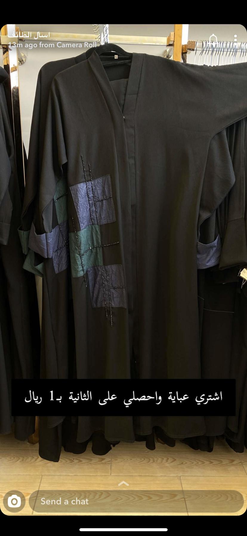 Pin By ار و ى ن اص ر On بوالط Long Sleeve Tshirt Men Mens Tops Mens Long Sleeve