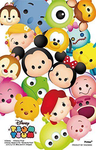 Disney tsum tsum fondos de pantalla pinterest for Protector de pantalla disney