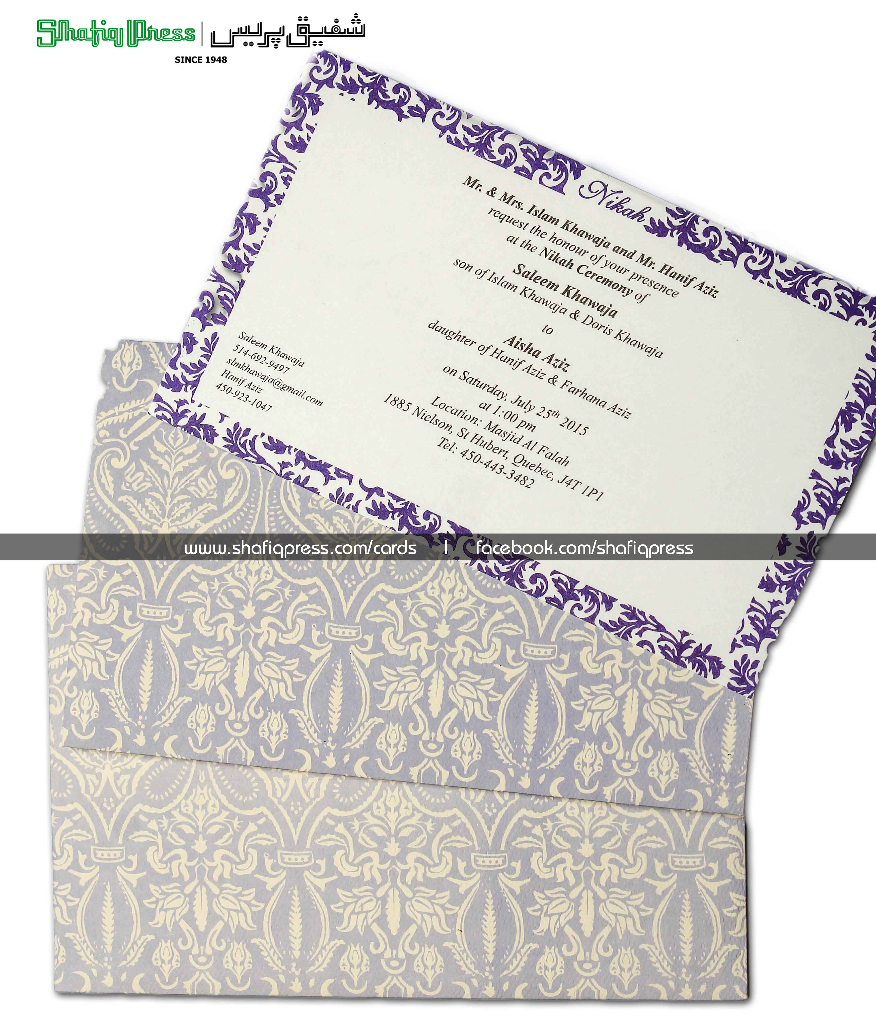 Www Shafiqpress Com Shadi Cards Wedding Card Printing Wedding