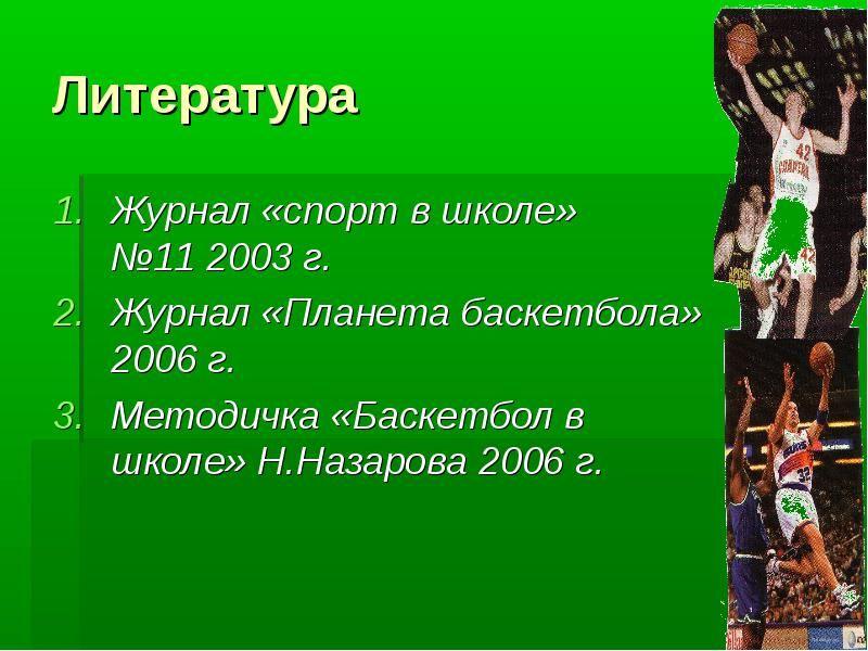 Тесты по обществознанию 9 класс по учебнику кравченко скачать бесплатно без регистрации