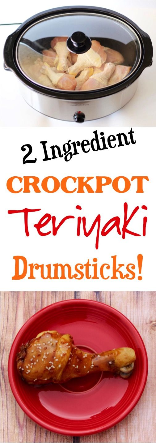 Crockpot Drumsticks Recipe!  This 2 ingredient Teriyaki Chicken Crockpot Recipe is so easy to make and sure to be a family favorite!   NeverEndingJourneys.com