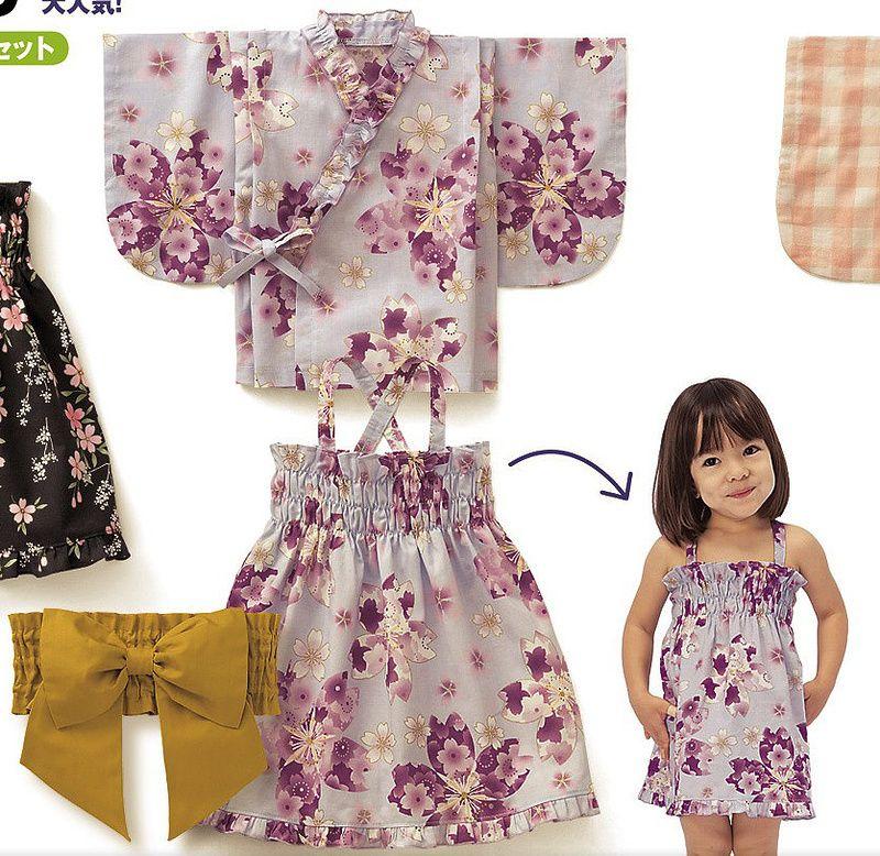 Summer dress for girl japanese