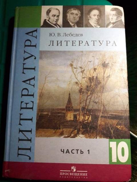 Гдз русский язык 2 класс байкова малаховская ерышева