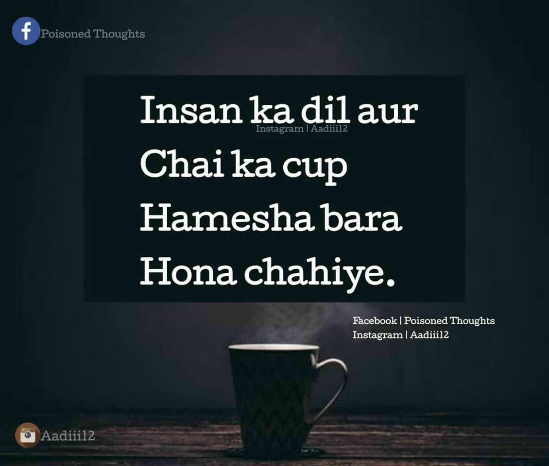 Food Slogans In Hindi: Chai Quotes, Tea Quotes, Chai