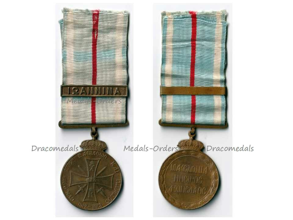 1940 Ribbon for the Long Service and Good Conduct Medal for NCOs GREECE