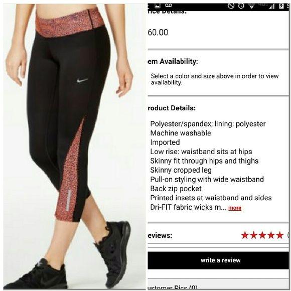 Nike Capri Crop Running Tight Legging Black XS Nwt, perfect condition Nike Pants Leggings