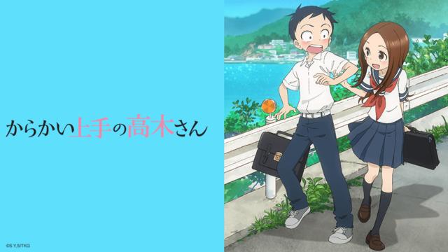 Karakai Jouzu no Takagisan Personajes