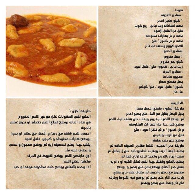 وصفات Recipes Food Fruit