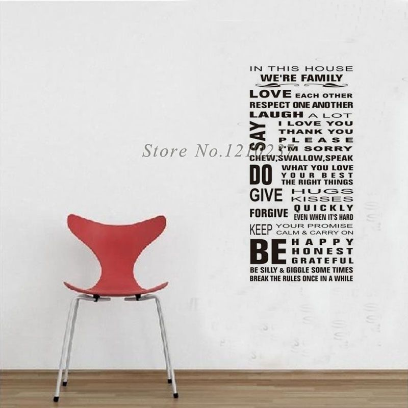 DCTOP In This House English Text Wall Sticker Room Decoration Vinyl Removable Art Wall Decal Living Room Fashion Design