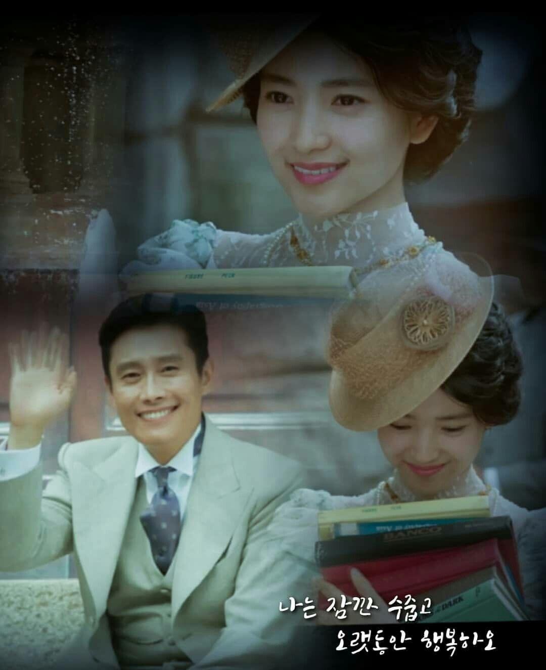 Pin by chenchala on korean dramas korean drama drama