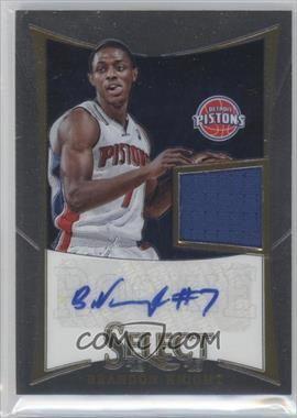 2013-14 Select prizms-baloncesto cards-nba-selección//Selection