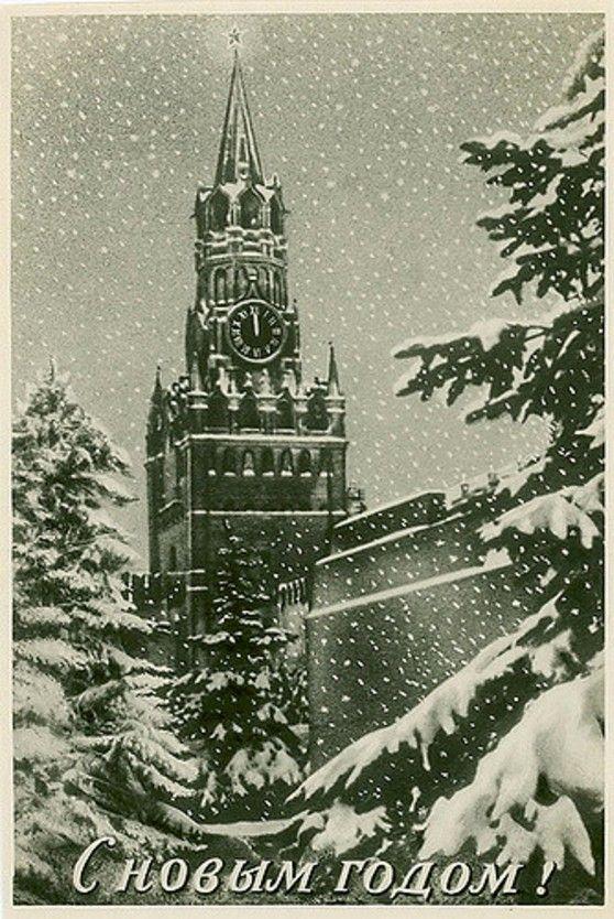 Черно-белые советские открытки, розы