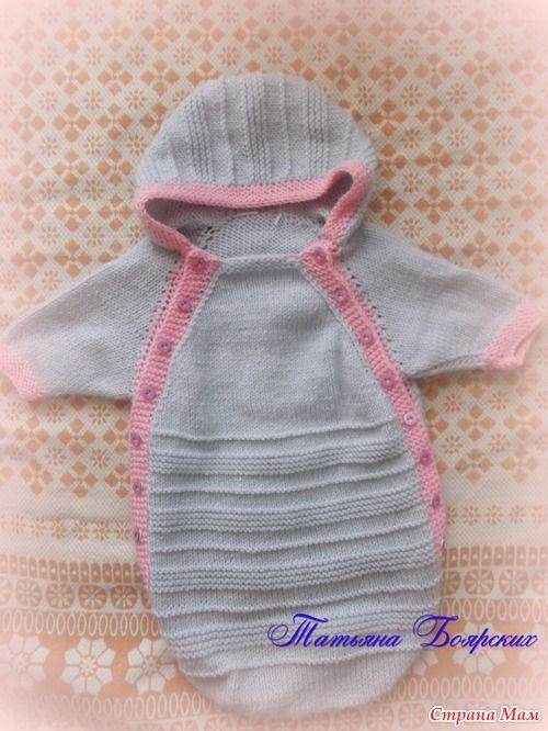 Конверт для новорождённого спицами: 16 моделей со. - Вязание 4