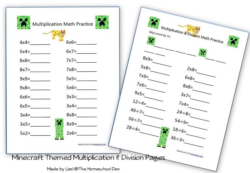 Minecraft Themed Multiplication & Division Pages - Homeschool Den ...