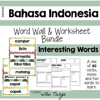 how to learn indonesian words