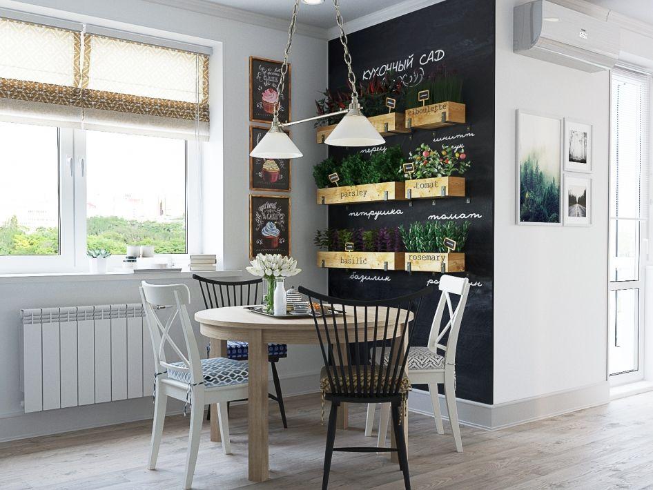 Кухня в скандинавском стиле - Галерея 3ddd.ru | Интерьер ...