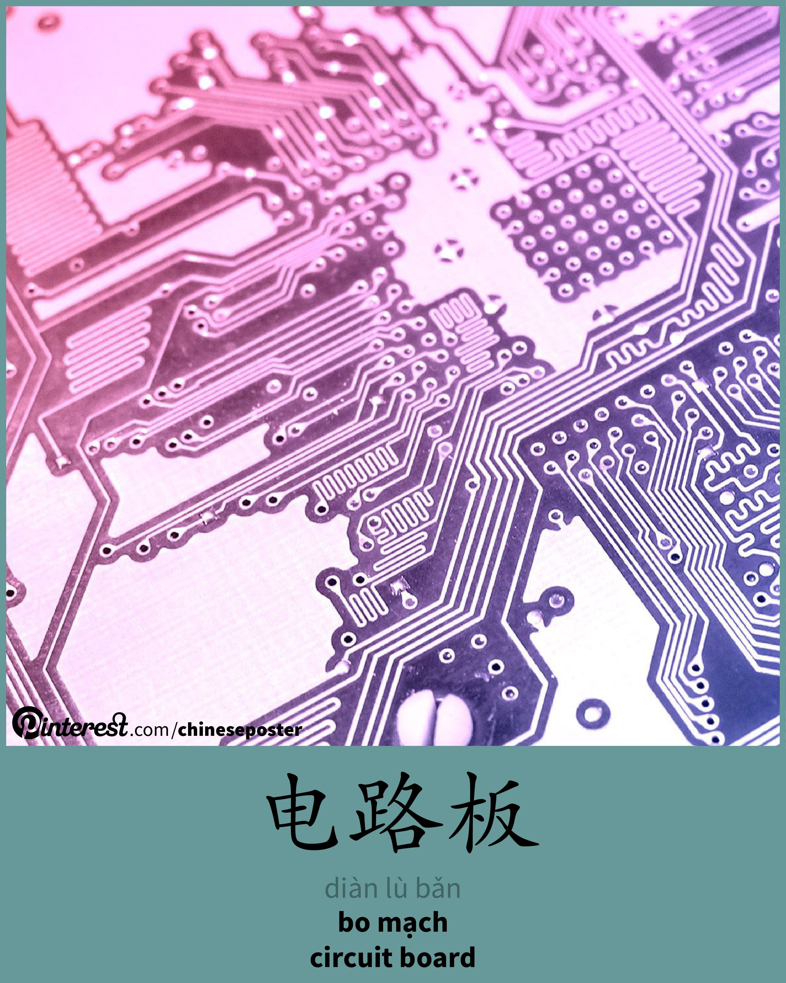 Dinl Bn Bo Mch Circuit Board Chinese Words Pics Photos Desktop Wallpapers Printed Pictures