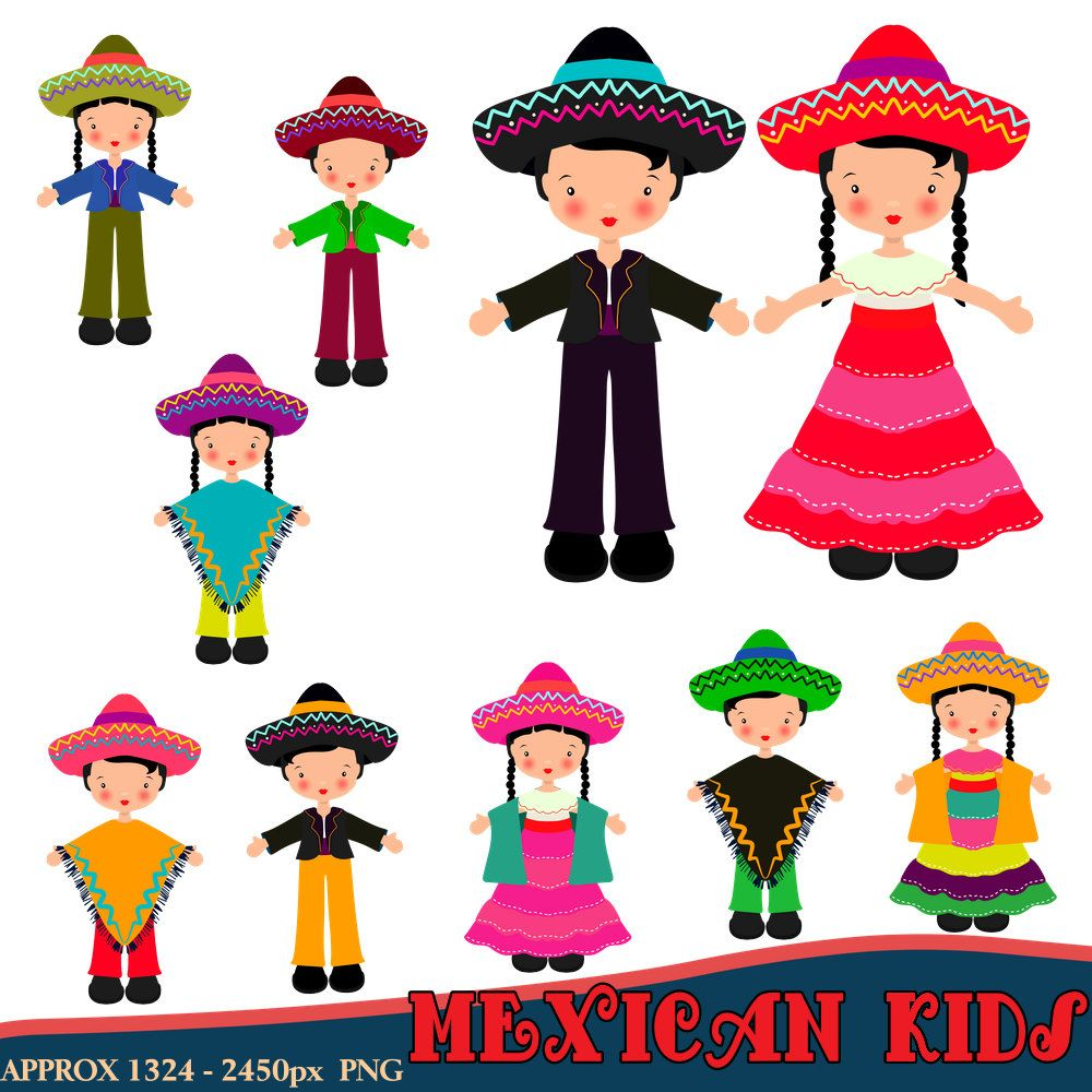 mexican clipart children clipart fiesta clipart mexican dress rh pinterest com Hansel and Gretel Witch Illustration Creepy Witch Hansel and Gretel