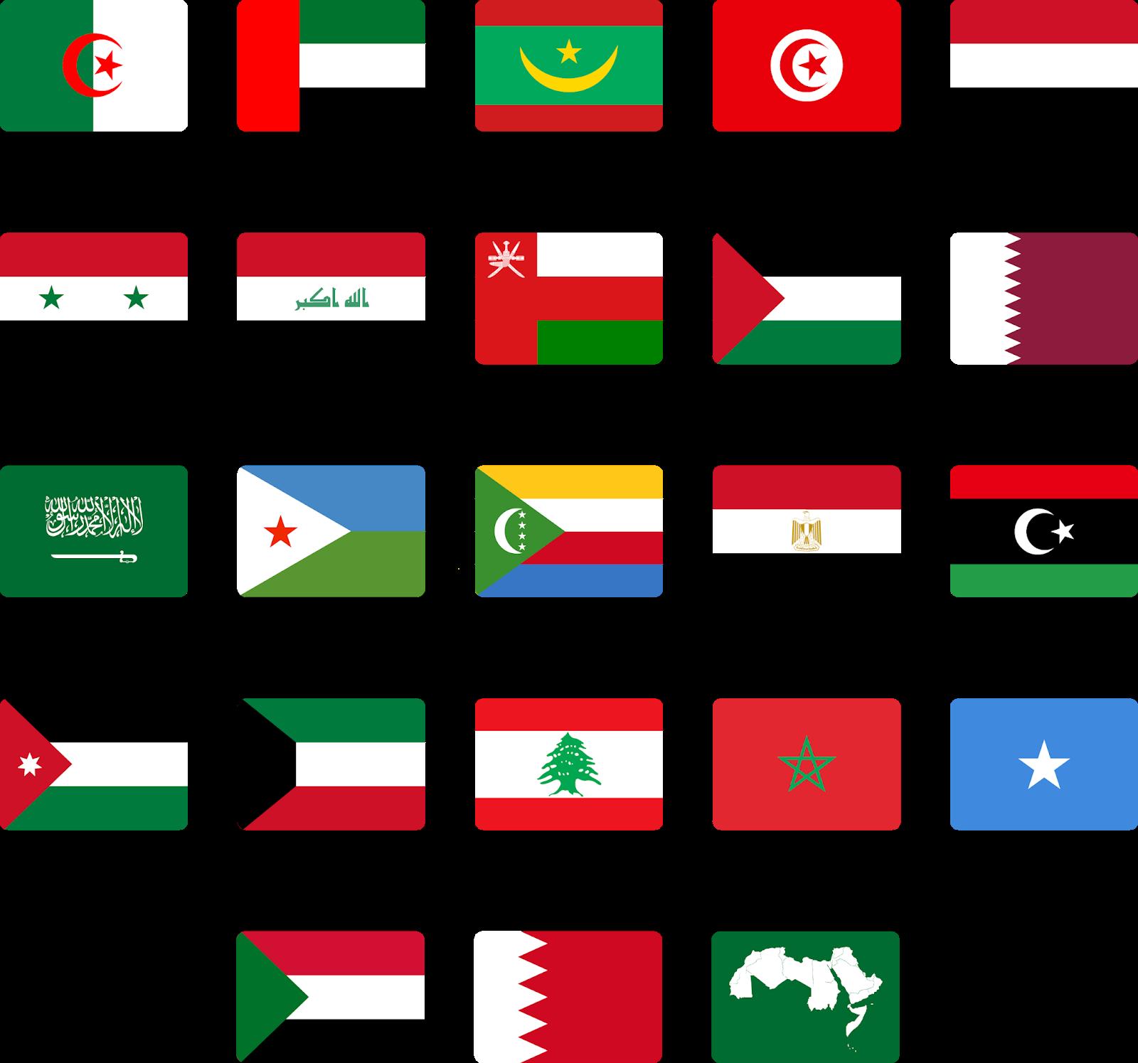 تحميل أعلام الدول العربية بصيغة Png و Psd مجانا Beautiful Arabic Words Arabic Words Motion Design Animation