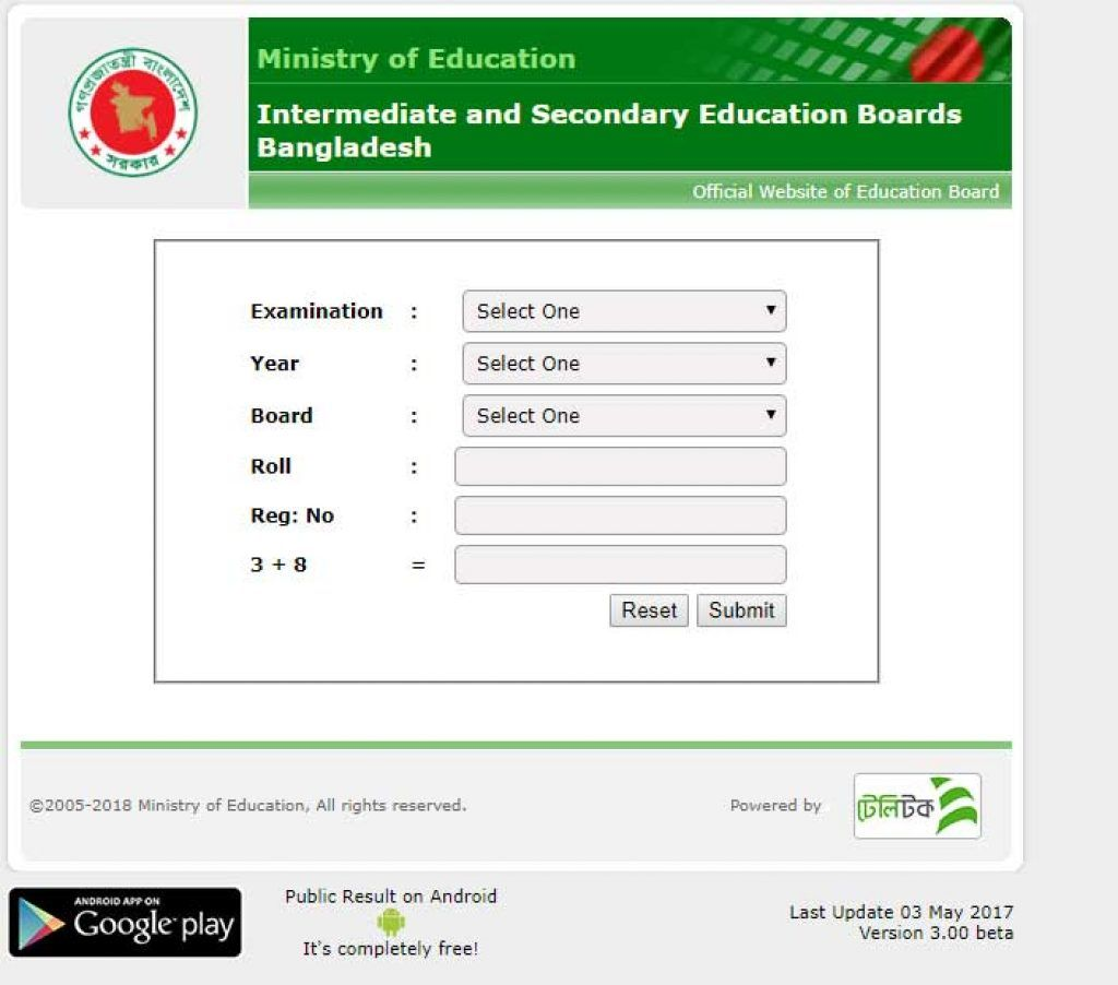 Ssc Exam Result 2020 All Education Board Results Exam Results