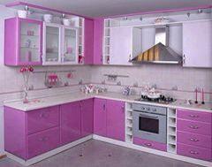 Pinke Küche  Küchendesign modern, Küchenschrank umgestalten