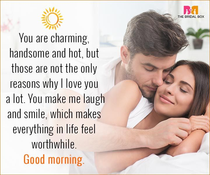Good morning love texts for husband