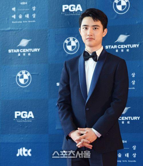 Do Kyungsoo-Baeksang awards 2017