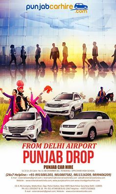 Http Www Weddingcarhiredelhi In About Us Html Best Tour And