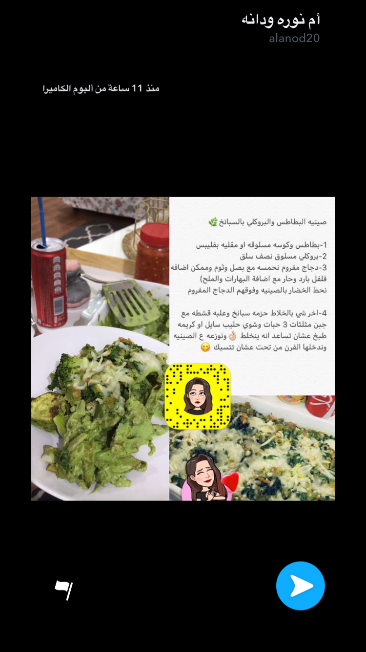 Pin By Ppooii On طبخ Arabic Food Cooking Food