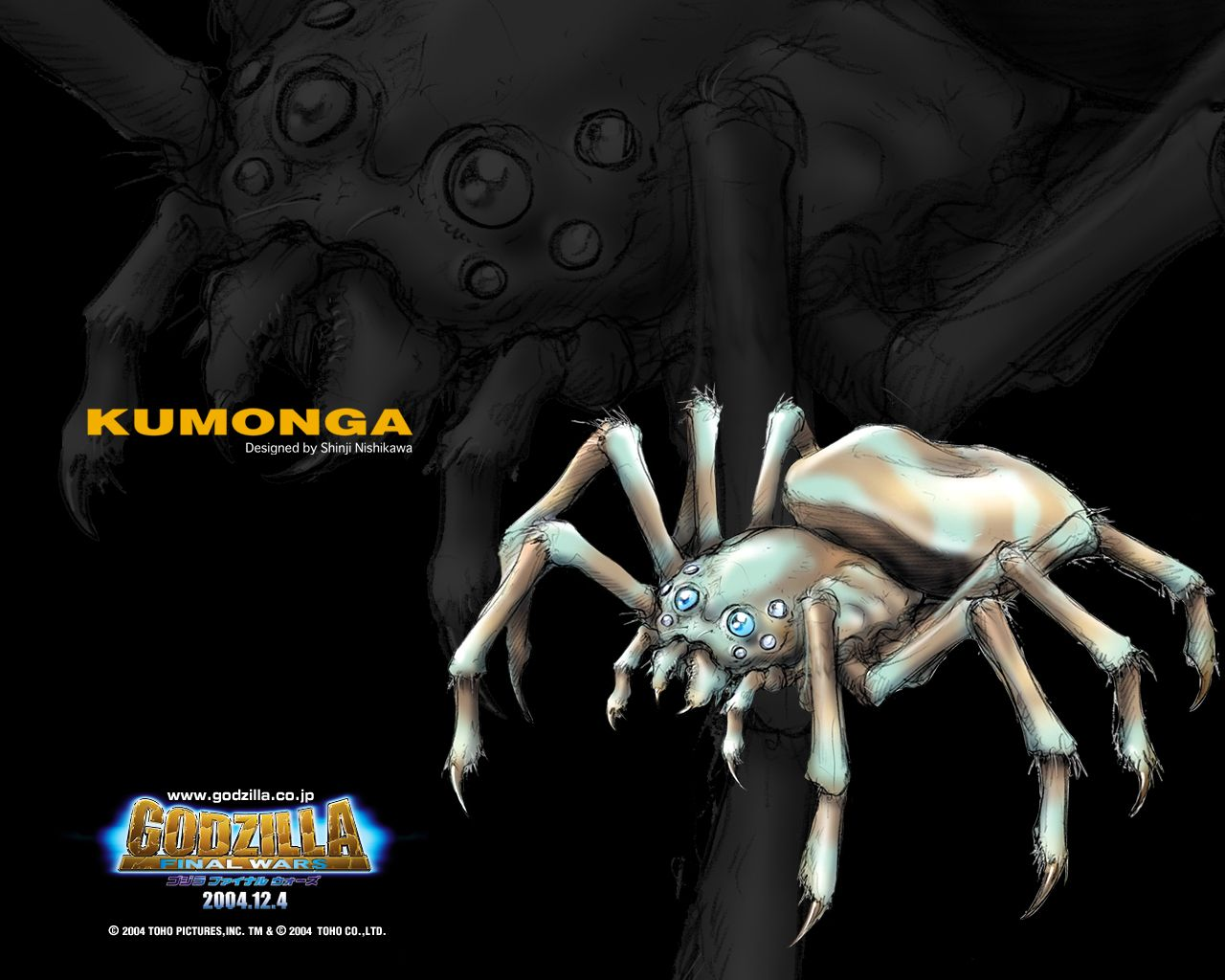Kumonga from GODZILLA FINAL WARS (2004) GODZILLA and