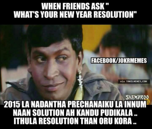 Tamil meme for new year resolution New years resolution
